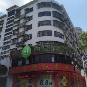 Fotos do Hotel: Hi Inn Shenzhen Meilin, Shenzhen