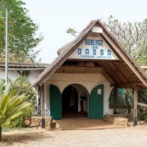 ホテル写真: Auberge de Dassa Zoumé, Dassa-Zoumé