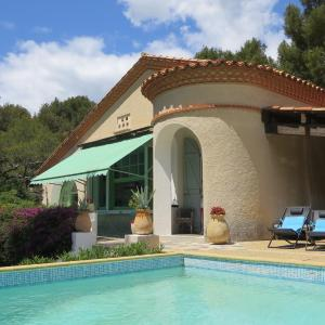 Hotel Pictures: Cassis Hostel, Cassis