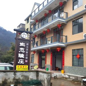 Hotel Pictures: Natural Fishing Village, Kaihua