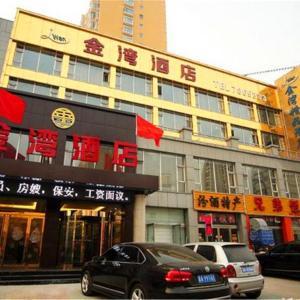 ホテル写真: Taiyuan Jinwan Boutique Hotel, Taiyuan