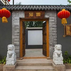 Hotel Pictures: Biyuan Farm Stay, Huairou