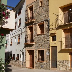 Hotel Pictures: Casa Vista Alegre, Caudiel