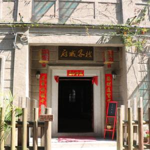Hotel Pictures: Fucheng Hostel, Chaozhou
