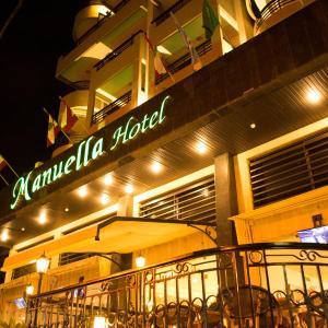 Fotos de l'hotel: Manuella Hotel, Jounieh