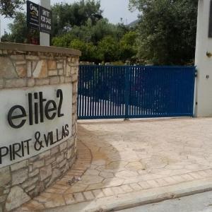Hotellbilder: Dhoma Petro Elite 2, Dhërmi