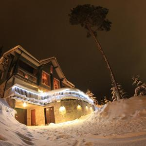 Hotel Pictures: Tahkonhovi Guesthouse, Tahkovuori