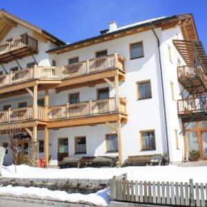 Zdjęcia hotelu: Aparthotel am Reitecksee, Flachau