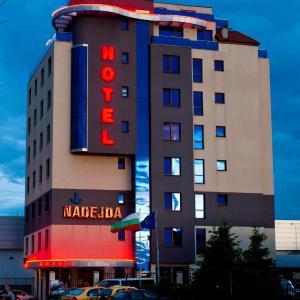 Photos de l'hôtel: Nadejda Hotel, Sofia