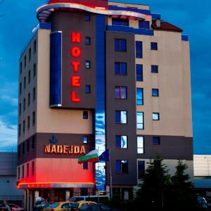 Hotel Pictures: Nadejda Hotel, Sofia