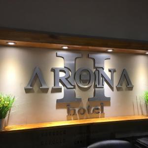 Zdjęcia hotelu: Hotel Arona, Villa Carlos Paz