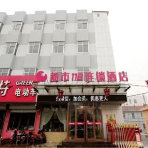 Hotel Pictures: City 118 Hotel Jiaozhou Downtown Darunfa Branch, Jiaozhou