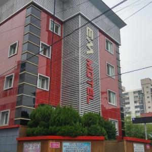 Fotografie hotelů: EM Motel Jinju, Jinju