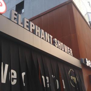 Zdjęcia hotelu: Hotel Elephant Shower, Jinju