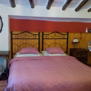 Hotel Pictures: Casa Rosa, Almedinilla