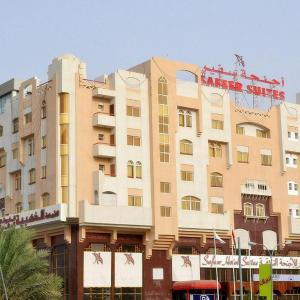 Hotel Pictures: Safeer Hotel Suites, Muscat