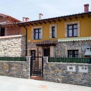 Hotel Pictures: La Ermita, Loroñe