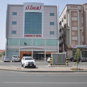 Fotos de l'hotel: Lamasat Hotel, Al Mikhlaf