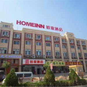 Hotel Pictures: Home Inn Lingwu Ningdong Ningyuan Road, Lingwu