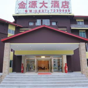 Hotel Pictures: Jinyuan Hotel, Songpan