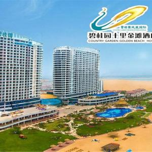 Hotel Pictures: Country Garden Golden Beach Hotel, Haiyang