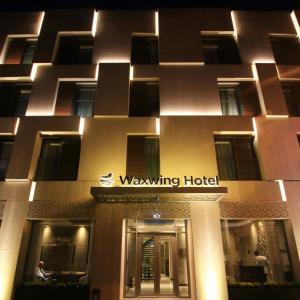 Hotelbilder: Waxwing Hotel, Hatay
