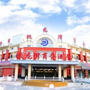 Hotel Pictures: Tianjin Yuelongwan Business Hotel, Baodi