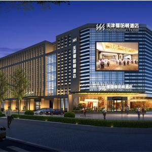 Hotelbilder: Tianjing Manhatton Hotel, Tianjin