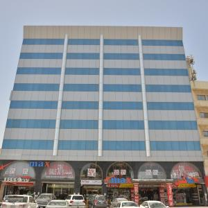 Fotos de l'hotel: The First Tower, Al Jubayl