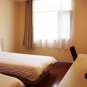 Hotel Pictures: Elan Hotel Nantong Gongnong Road, Nantong