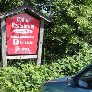Φωτογραφίες: China Restaurant zum neuen Fassl, Sankt Radegund bei Graz