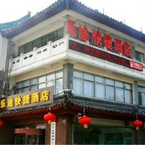 Hotel Pictures: Lotto Express Hotel, Qufu
