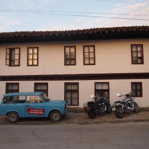 Fotos de l'hotel: Terra House, Mindya