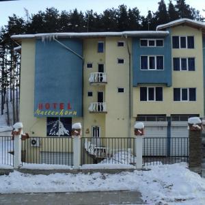 Фотографии отеля: Hotel Materhorn, Разлог