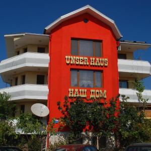 Fotos do Hotel: Guest House Nash Dom, Kavarna