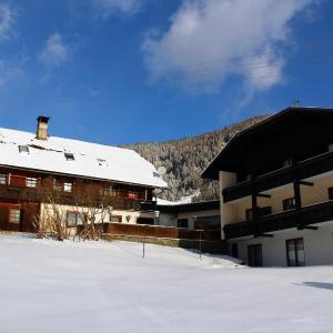 Fotografie hotelů: Pension & Ferienwohnung Sonnleiten, Gnesau