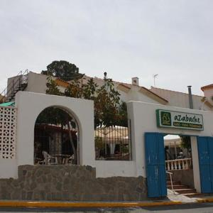 Hotel Pictures: Hotel Restaurante Azabache, Arboleas