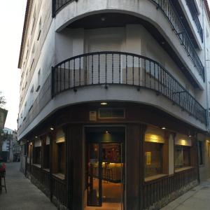 Hotel Pictures: Hotel Bayona, Baiona