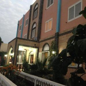 Hotel Pictures: Alia Hotel, Djibouti