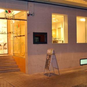 Hotel Pictures: Hotel Trefacio, Zamora