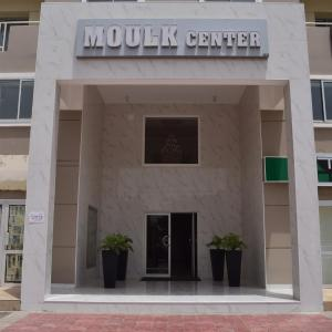 Hotel Pictures: Appart Hotel Moulk Center, Djibouti