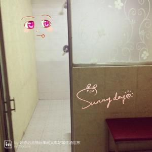 Hotel Pictures: Yanting Inn, Yanji