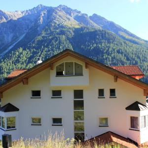 Photos de l'hôtel: Haus Julia, Spiss