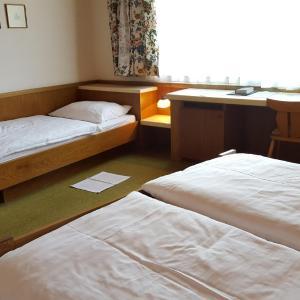 Hotellbilder: Hotel Butter, Vösendorf