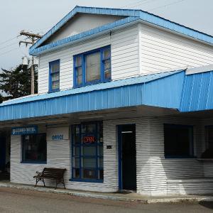 Hotel Pictures: Bluebird Motel, Port Alberni