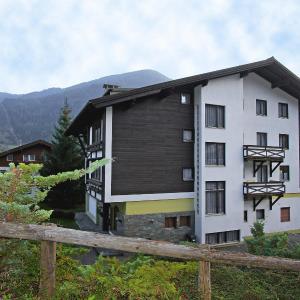 Fotos de l'hotel: Apartment Therme, Bad Kleinkirchheim