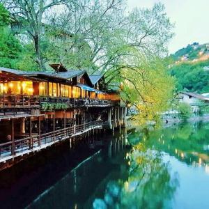 Zdjęcia hotelu: Pansion River, Sarajewo