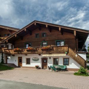 ホテル写真: Kaiserappartements Müllnerhof, Oberndorf in Tirol