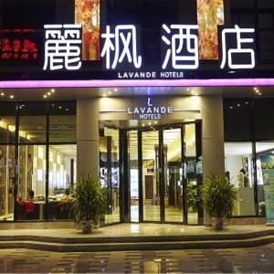 Hotel Pictures: Lavande Hotel Fuhuadao Branch, Zhongshan