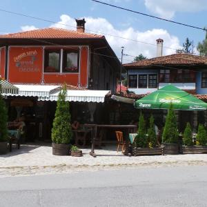 Foto Hotel: Chuchura Family Hotel, Koprivshtitsa